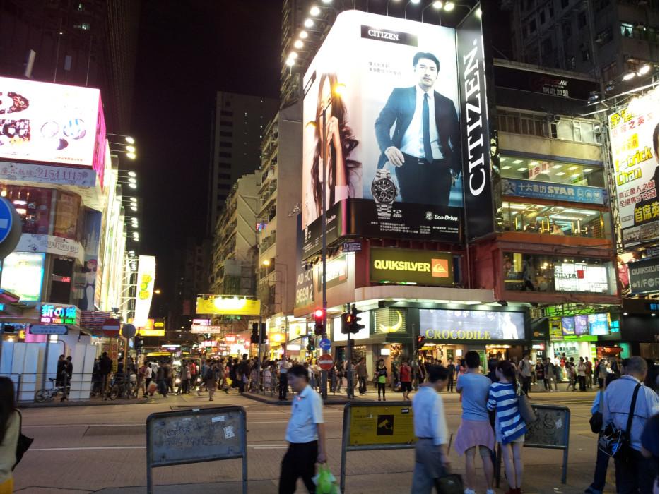 вечерние улицы Гонконга