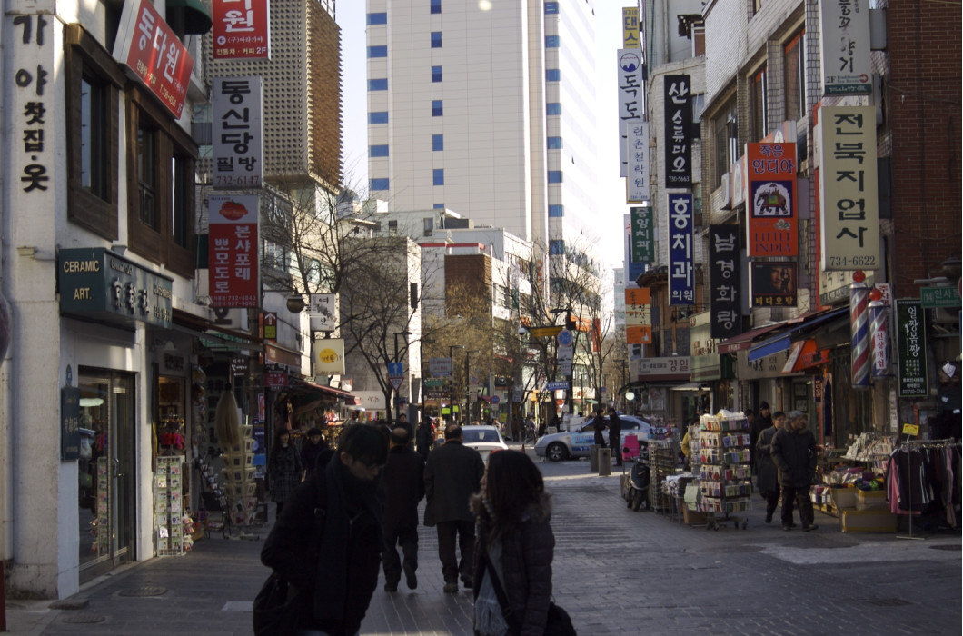 Сеул, Республика Корея