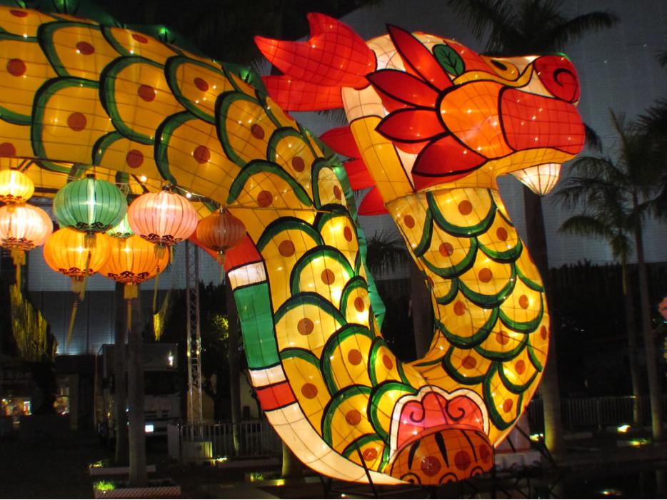 дракон в Гонконге
