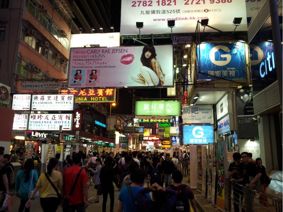улицы Гонконга вечером