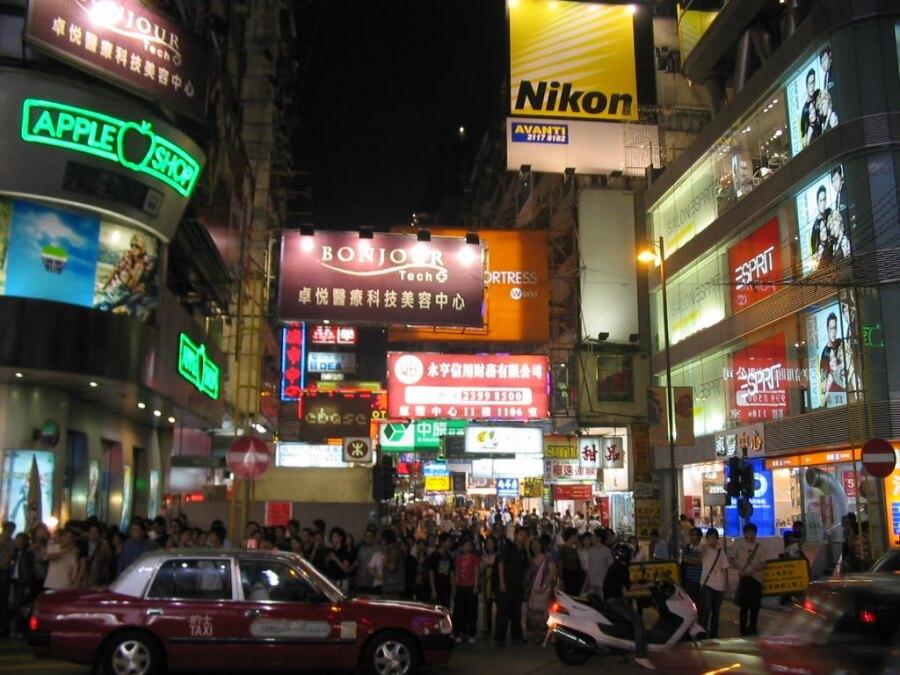 на улицах Гонконга